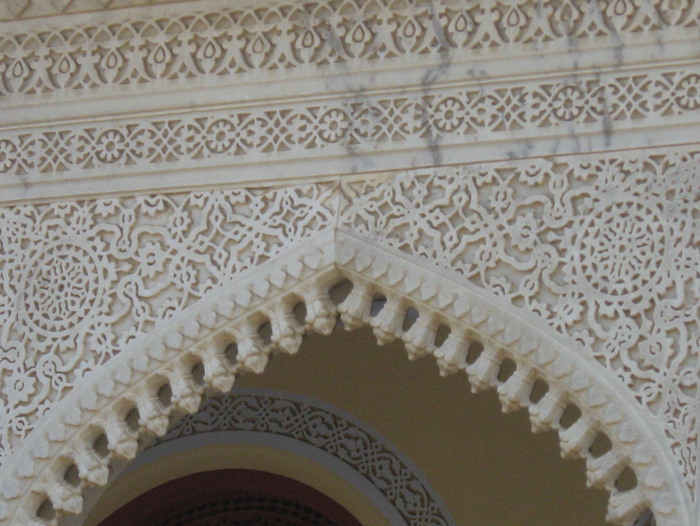 Particolare Mubarack Palace