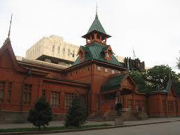 Museo degli strumenti musicali di Almaty