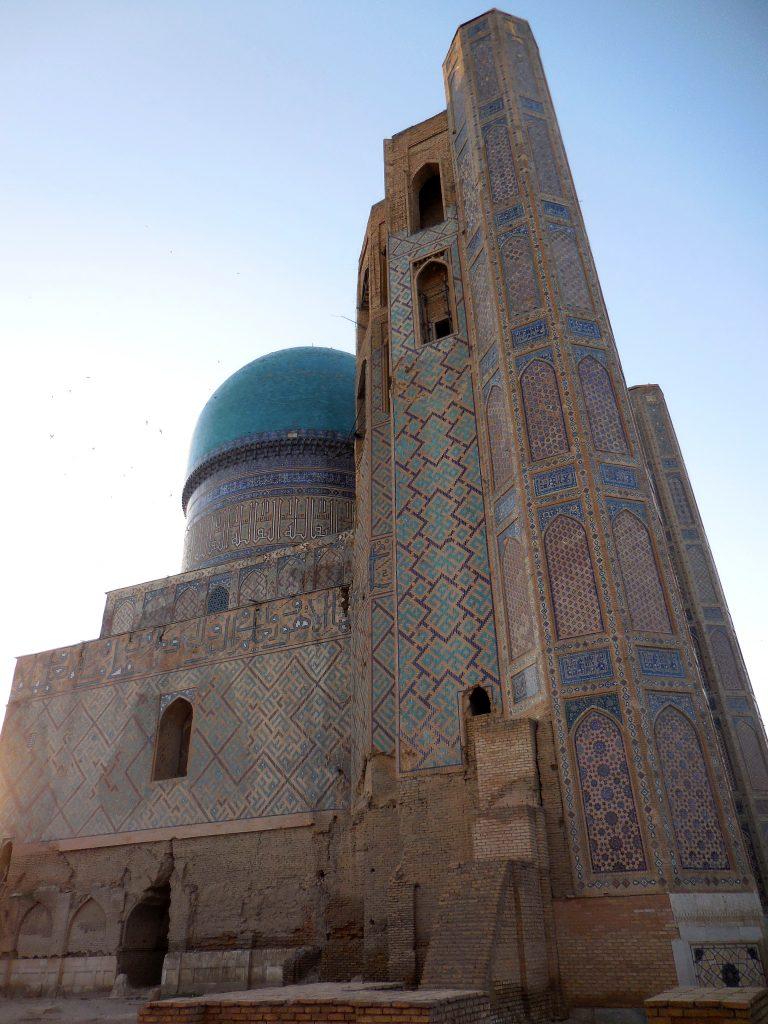 Visione della Moschea laterale