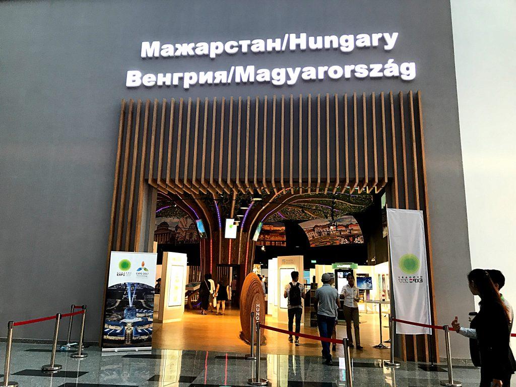 Entrata al Padiglione dell'Ungheria