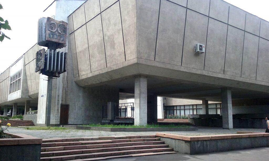 Museo d'Arte a Bishkek, esterno